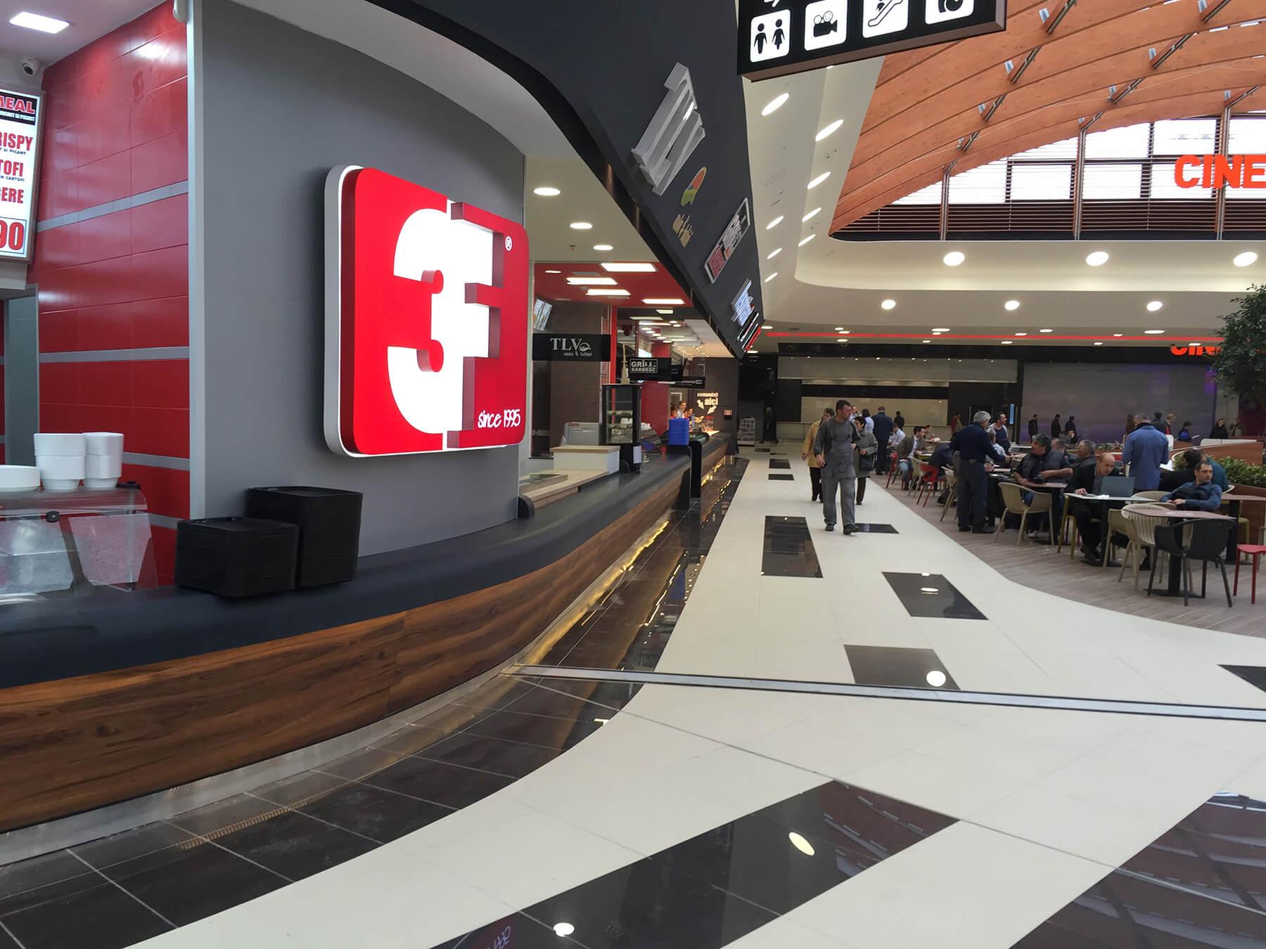 Shopping City Timisoara 00004