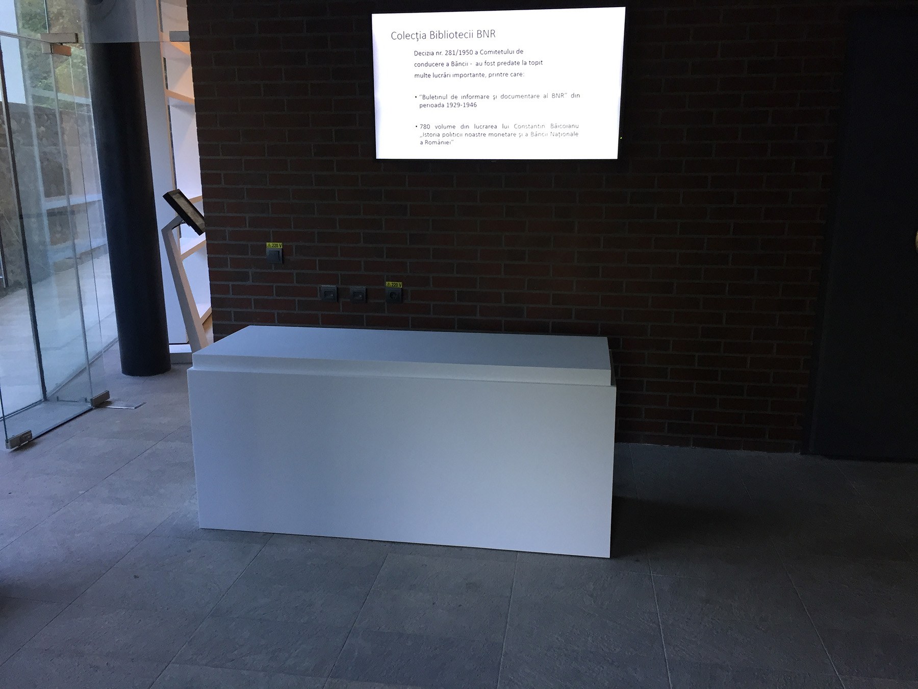 Muzeul BNR-Tismana 00008